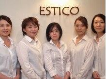 トータルビューティー エスティコ 久留米店(ESTICO)の雰囲気(平均25年以上のキャリアを持つスタッフ★初めての方もお気軽に♪)