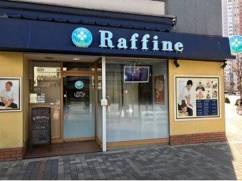 ラフィネ 池袋西口店(東京都豊島区)