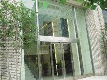 大阪梅田ピュアプロポーション 整体 カイロプラクティック院/マンションの入り口