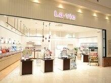 ラヴィ 鹿児島店(La vie)