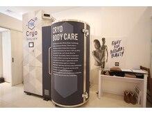 クライオボディケア(Cryo Body Care)