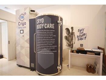 クライオボディケア(Cryo Body Care)(東京都港区)