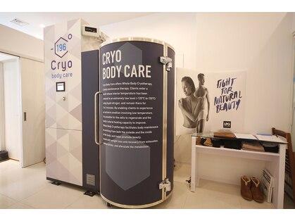 Cryo Body Care【クライオ ボディケア】
