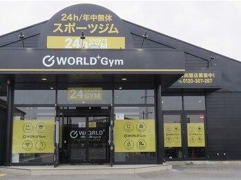 ワールドプラスジム 卯の里店(栃木県さくら市)