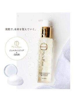 アイラッシュサロン ブラン ノクティプラザ溝の口店(Blanc)/☆ダブルクレンジングジェル☆