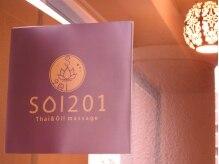 タイ古式マッサージ アンド オイルマッサージ ソイ201(SOI201)/疲れた際に、ふらっと立ち寄れる