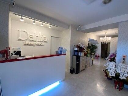 ダリア(Dahlia) image