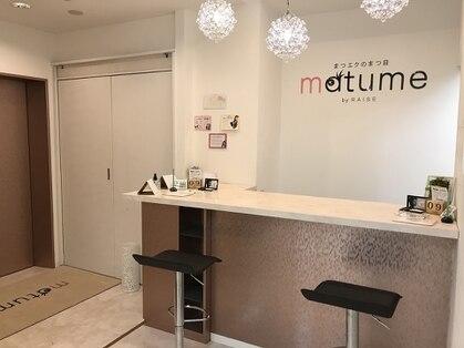 マツメ 栄店(matume by RAISE)の写真