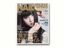 全国雑誌NAIL  VENUSに森岡真知子のチップが掲載されてます!!