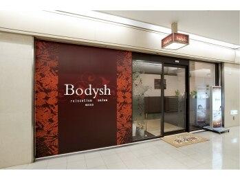 ボディッシュ 梅田本店(Bodysh)(大阪府大阪市北区)
