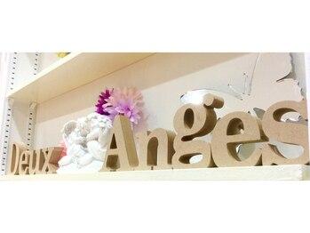 ネイルサロン ドゥ アンジュ(Deux Anges)(大阪府大阪市大正区)