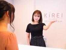 キレイスタジオ(KIREI studio)/フロント