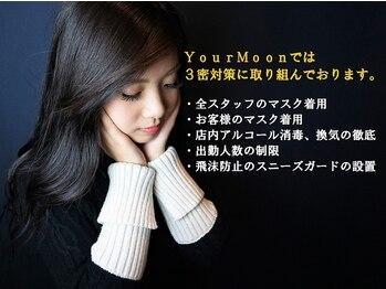 ネイルサロン ユアムーン(nail salon Your Moon)(広島県広島市中区)