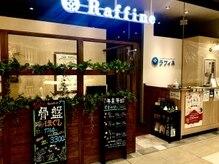 ラフィネ LECT広島T-SITE店(ラフィネ)の詳細を見る