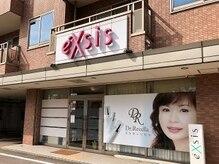 エクシス 金沢駅西店