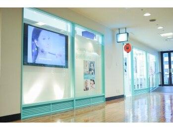 ヘアメイクアンドフォトスタジオ ベストシーン 有楽町店(東京都千代田区)