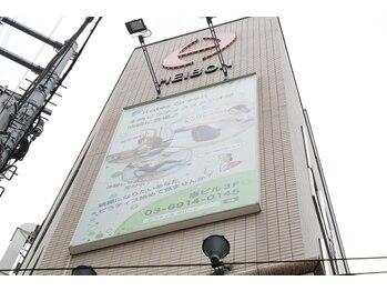 ピラティスグリーン 池袋店(Pilates Green)/大型看板