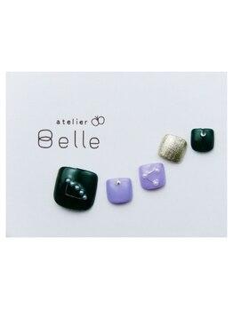 アトリエ ベル(atelier Belle)/真面目のふり*