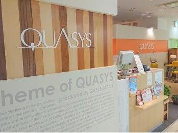 クアシス 明石店(QUASYS)(兵庫県明石市)