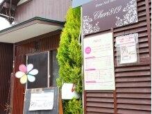 ふじみ野駅徒歩15分☆駐車場があるので、お車でのご来店もOK!