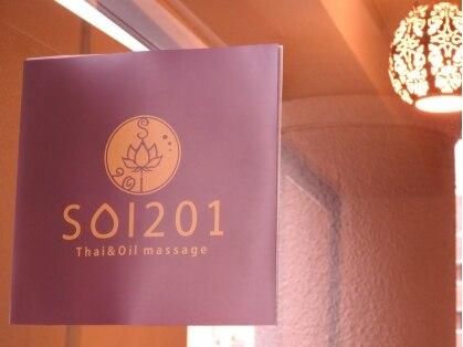 タイ古式マッサージ アンド オイルマッサージ ソイ201(SOI201)の写真