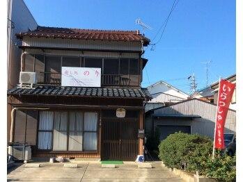 癒し処 のり(愛知県豊橋市)