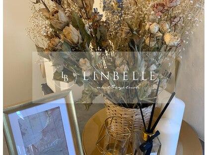 リンベル(Linbelle)の写真