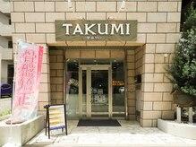 整体サロン タクミ センター南店(TAKUMI)の雰囲気(センター南駅徒歩2分!最終受付19:30♪)