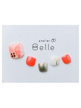 アトリエ ベル(atelier Belle)/太陽とビーチ*