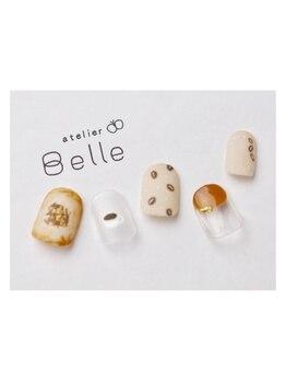 アトリエ ベル(atelier Belle)/ひとやすみ*