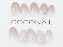 ココネイル(COCONAIL)