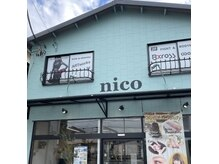ビューティアンドボディケア ニコ(Beauty&Bodycare Nico)