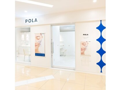 POLA THE BEAUTY 三鷹駅南口店