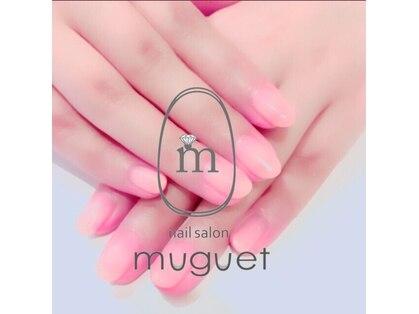 ネイルサロン ミュゲ(nail salon muguet)の写真