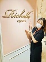 リシェルアイラッシュ 関内店(Richelle eyelash)/恵比寿店にHANNAHさんご来店♪