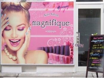 マニフィーク(magnifique)