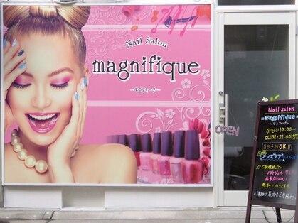 マニフィーク(magnifique)の写真