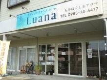 ボディメンテナンスルーム ルアナ(Luana)の雰囲気(『目印は爽やかな看板』店舗前と裏に各2台ずつ駐車◎ペアもOK)