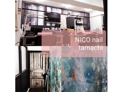 ネイル&アイラッシュ NICO nail 田町店