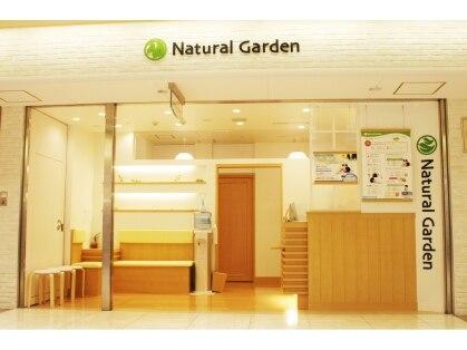 ナチュラルガーデン 京都ポルタ店(Natural Garden)