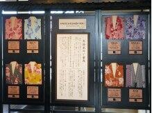 東京 湯河原温泉 万葉の湯 町田館の雰囲気(女性に嬉しい8種の浴衣をご用意。お好みの浴衣を選べます★)