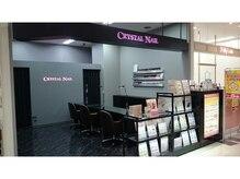 クリスタルネイル ゆめタウン筑紫野店(CRYSTAL NAIL)の詳細を見る