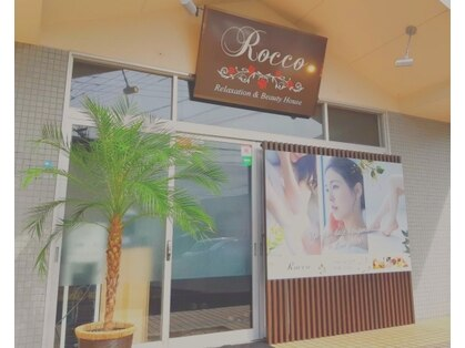 Relaxation & Beauty House Rocco【ロッコ】