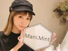 マニミント 表参道店(mani.mint)の店内画像