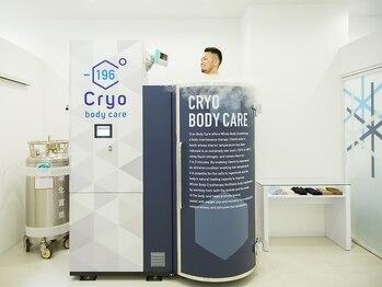 クライオボディケア(Cryo Body Care)/クライオセラピーで全身冷却!