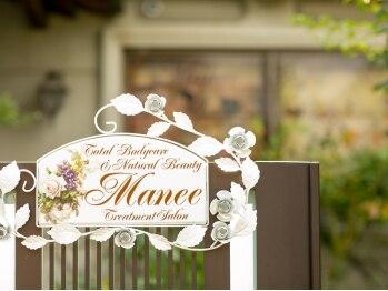 マニー(Manee)/入口の看板♪