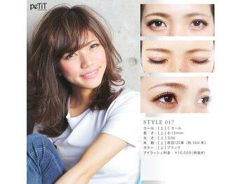プティ アイビューティ 淀屋橋店(peTiT eyebeauty)/眉+3Dエアリーラッシュエクステ