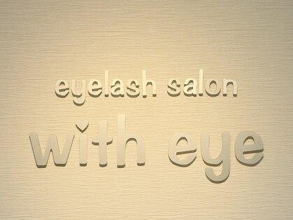 ウィズアイ 昭島店(with eye)の写真