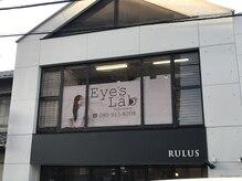 アイズラボ 竹原店(Eyes Lab)
