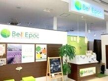 ベルエポック イオン七戸十和田駅前店(Bell Epoc)